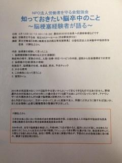 2014.4.12.JPG