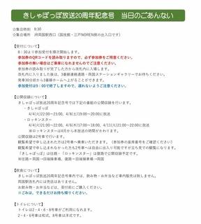 ファイル 2017-04-03 10 34 51.jpeg