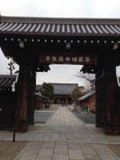 壬生寺.JPG