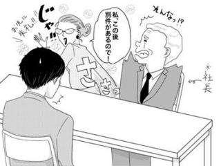 帰ってしまう代理人.jpg