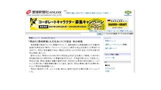 news2012.1.17.jpg